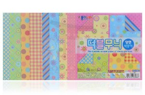 Papel de Origami 15 x 15 - 20 folhas (CD21K1)