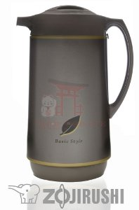 Garrafa Térmica Japonesa AHGB-10/10S Herb Brown 1 litro - Zojirushi