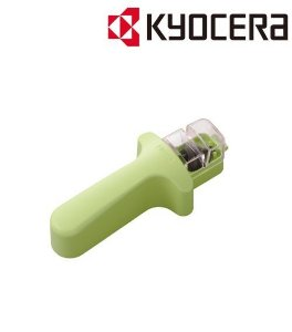 Afiador Cerâmico para Facas de Metal Verde RSN-20GR - Kyocera