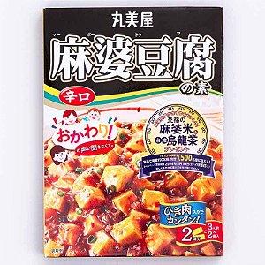 Tempero pronto para Tofu (Maabo Doufu) Karakuchi - Marumiya 162 g