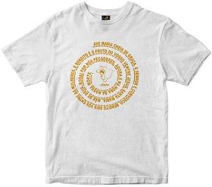 Camiseta Oração Ave Maria branca Rainha do Brasil