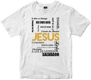Camiseta Jesus Salvador Rainha do Brasil