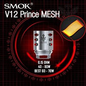 Coil v12 Prince Mesh - TFV12 Smok