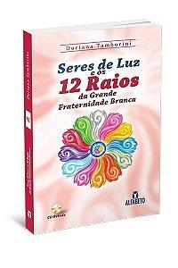 SERES DE LUZ E OS 12 RAIOS DA GRANDE FRATERNIDADE BRANCA