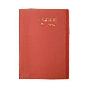 Pasta Catálogo Clearbook Yes com 40 envelopes plásticos - vermelho