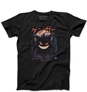 Camiseta Masculina Anime - Loja Nerd e Geek - Presentes Criativos