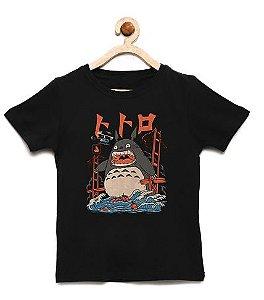 Camiseta Infantil Meu amigo Toto - Loja Nerd e Geek - Presentes Criativos