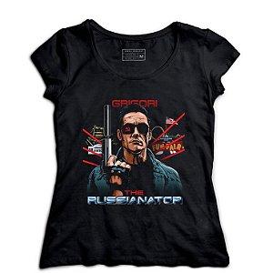 Camiseta Feminina Exterminador - Loja Nerd e Geek - Presentes Criativos