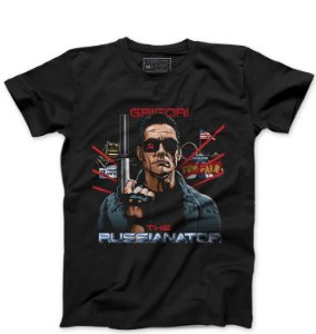 Camiseta Masculina Exterminador - Loja Nerd e Geek - Presentes Criativos
