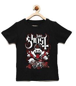 Camiseta Infantil Boo - Loja Nerd e Geek - Presentes Criativos