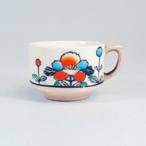 Xícara para Café em Porcelana Japonesa Casca de ovo