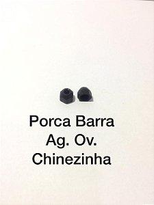Porca Barra Agulha Overlock Chinezinha