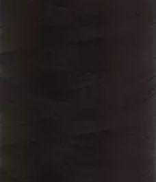Linha de Bordado Lumina Setta 1000 Metros - 5311