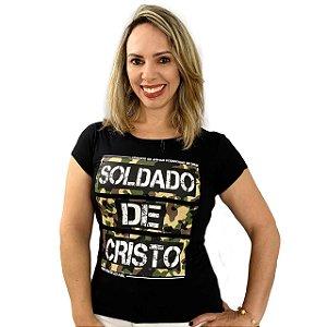 SOLDADO (B) PRETA COM CAMUFLADO