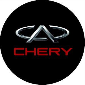 Capa Personalizada para Estepe Impermeável Resistente Estampa Chery 3