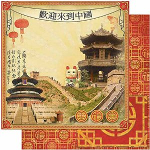 Papel Para Scrapbook Dupla Face 30,5 Cm X 30,5 Cm- China Vintage SD-794