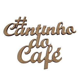 Aplique Laser MDF - Cantinho do Café - 15 cm - Modelo 2