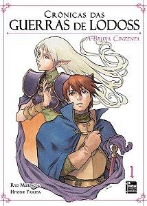 Crônicas das Guerras de Lodoss : [ A Bruxa Cinzenta ] Livro 01 (Item novo e lacrado)