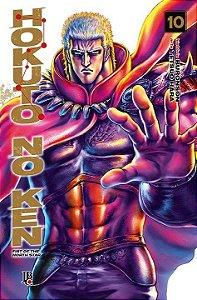 Hokuto no Ken - Volume 10 (Item novo e lacrado)