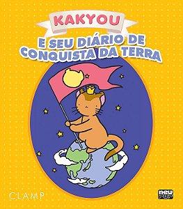 Kakyou e seu Diário de Conquista - Volume Único (Item novo e lacrado)