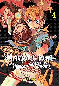 Hanako-Kun e os Mistérios do Colégio Kamome - Volume 04 (Item novo e lacrado)