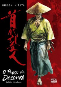 O Preço da Desonra: Kubidai Hikiukenin  (Item novo e lacrado)