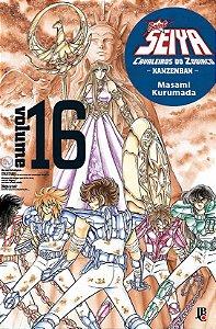 Cavaleiros do Zodíaco (Saint Seiya) Kanzenban - Volume 16  (Item novo e lacrado)