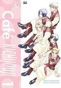 No Café Kichikoiji - Volume 01 (Item novo e lacrado)