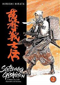 Satsuma Gishiden : Crônicas dos Leais Guerreiros de Satsuma - Vol. 02 (Item novo e lacrado)