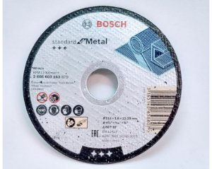 Disco Bosch Corte Standard Metal 115mm GR 60 - 2608603163
