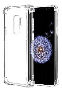 Capa Anti Impacto Samsung Galaxy S9 Plus Transparente