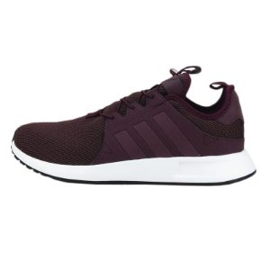 Tênis Adidas X PLR-Marrom