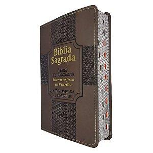 Bíblia Sagrada RC Letra Ultragigante Harpa - Marrom - Cpp
