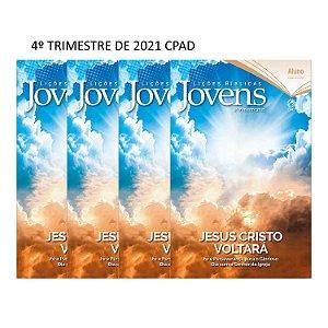 Kit Revistas Lições Bíblicas Jovens 7 Aluno + 5 Professor