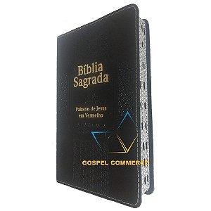 Bíblia Sagrada Média Letra Ultra Gigante Preta Palavras de Jesus Em Vermelho - Cpp