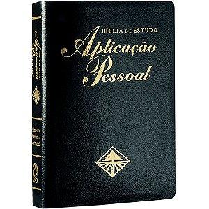 Bíblia De Estudo Aplicação Pessoal Grande Luxo Preta - Cpad