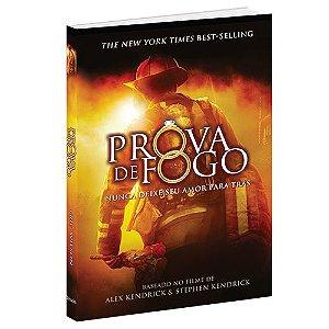 Livro Prova de Fogo