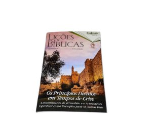 Revista Lições Bíblicas Ed Especial - Professor - CPAD