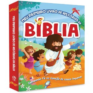 Meu Primeiro Livro De História Da Bíblia - Cpad