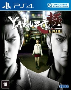 Yakuza: Kiwami - PS4