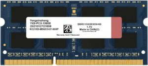 Memoria Notebook DDR3 4GB 1333MHz Yong