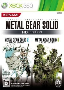 METAL GEAR SOLID HD: 2 & 3-MÍDIA DIGITAL