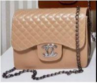 Bolsa Chanel N° 7 Caramelo