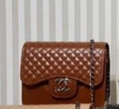 Bolsa Chanel N° 7 Marrom