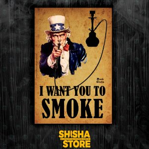 I WANT YOU TO SMOKE