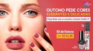 Kit Outono - Felpudinho + CWB
