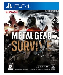 Metal gear survive ps4 psn midia digital