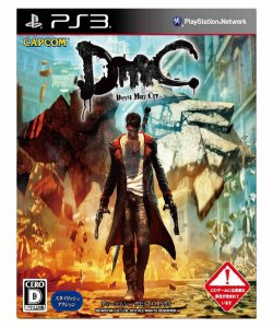 Dmc Devil may cry- PS3 PSN MIDIA DIGITAL