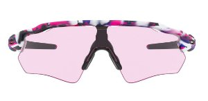 Oakley Radar® EV Path® - Prizm Low Light Rosa