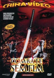 Dvd Combate Sem Fim - China Video